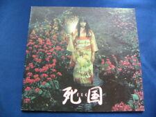 a211.1999 死国 Shikoku Japan Program Yui Natsukawa Chiaki Kuriyama Very Rare