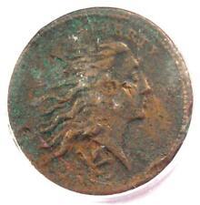 1793 Flowing Hair Wreath Cent 1C (Vine Bars Edge) - PCGS Genuine - Strong Detail