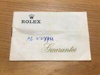 Rolex Guarantee WARRANTY 1971' GENUINE VINTAGE / 0323011