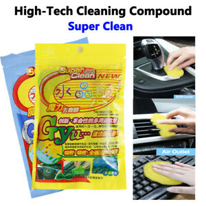 Super Cleaning Tool High-Tech MagicDust Cleaner Compound Slimy Gel For Car PC