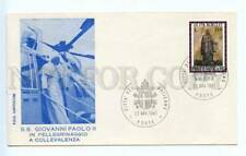 418630 Vatican 1981 Pope Giovanni Paolo II Collevalenza helicopter FDC