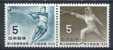 C301 Japan 1959 The 14th National Sports  MNH