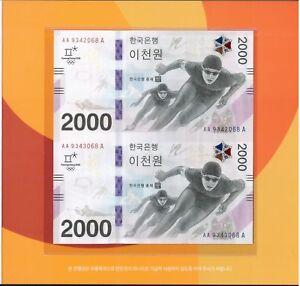 South Korea Pyeongchang 2018 Olympic Winter Games Banknote Uncut Sheet 2 Note