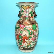 CHINESE EXPORT PORCELAIN 19thc CRACKLE CRACKED GLAZE WARE FAMILLE ROSE VASE