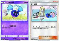Pokemon Card Japanese - Lillie Cosmog set 080/SM-P 081/SM-P - PROMO HOLO MINT