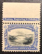 TDStamps: US Stamps Scott#297 Unused Regum