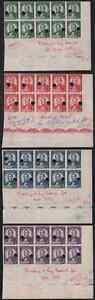 Uruguay 1942 Figueroa PROOF CORNER BLOCKS OF TEN (x4)