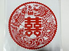 (B) 30*30cm Wedding SuppliesRed Chinese Word Double Happiness 2PCS