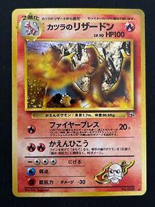Pokemon Card HOLO OLD BACK BLAINE'S CHARIZARD GYM CHALLENGE JAPANESE (148)