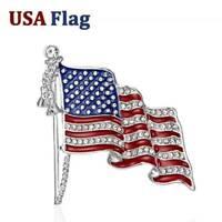 Silver American USA Flag Enamel Lapel Pin Brooch Patriotic Emblem Multi-Color US