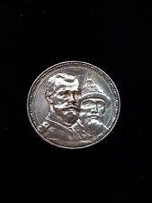 Russia 1 rublo 1913