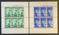 New Zealand. Health Stamps Mini Sheets. SGMS765a. 1958. MNH. LC326