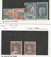 Thailand, Postage Stamp, #248-250, 255, 302-303 Used, 1941-55