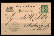 Tutta cose Baviera P 44/05 di Norimberga dopo Reichenbach-int.30