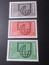 FRANCE, 1966, timbres SERVICE 36/38, UNESCO, neuf**, MNH