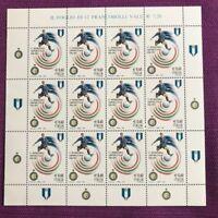 REPUBBLICA 2007  MINIFOGLIO INTER CAMPIONE D' ITALIA NUOVO MNH** FACCIALE € 7,20