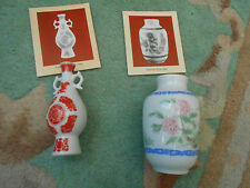 Franklin Mint Pair Of Imperial Dynasty Miniature Vases W/Cards: Export, Famille!