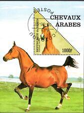 0039+  TIMBRE BENIN  BLOC  LES CHEVAUX  1997
