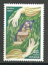 Ukraine - Karwoche: Palmsonntag 2002 postfrisch  Mi. 501