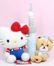 Hello kitty & tiny chum Gotochi Tokyo Skytree edition plush Sanrio Japan