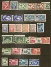Omnibus 1949 UPU Collection Foreign Countries