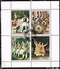 Sharjah Arab Ethnicity Music Dance set 1972