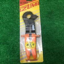 Ratchet Cable Cutter IZ-325A IZUMI Made in Japan New