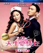 "Julian Cheung ""Natural Born Lovers"" Annie Liu HK 2012 Romance Region A Blu-Ray"