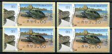 Israel 2012 Schildkröte Turtle Meerestiere ATM (4) ** MNH