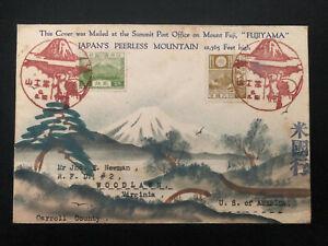 1934 Mt Fuji Post office Fujiyama Japan Karl Lewis Cover To Woodlawn VA USA
