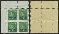 Scott O12, 1c KGVI Postage Issue O.H.M.S. overprint, Upper Left Plate #2, VF-NH