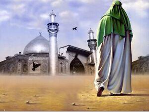 Blessed Soil Of The Grave Of Imam Ali As Najaf