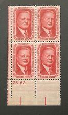 US Stamps, Scott #1269 5c 1965 Plate Block of Herbert Hoover XF M/NH. Fresh