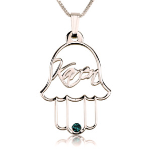 Personalized Hamsa Necklace with Swarovski Birthston - Rose Gold Plated Necklace