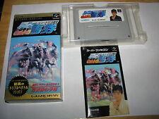 Ultra Keiba Super Famicom SFC SNES Japan import complete in box