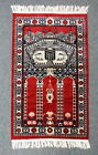 VTG Saudi Spinning and Textile Mill Rug Wall Hanging Geometric Floral Decorative
