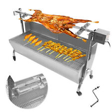 """46"""" Large Stainless Steel BBQ Pig Lamb Goat Chicken Spit Roaster Rotisserie Spit"""