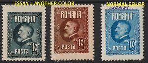 """2 Essay = Another Color / ROMANIA 1926 """"KING FERDINAND"""" MNH"""