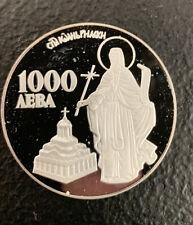 1996 Bulgaria 1000 Leva Saint Ivan Rilsky Nice 1 Oz Silver Proof & No Reserve!