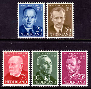 NETHERLANDS SEMI-POSTAL #B264-B268, 1954 SET/5, VF, OG-LH