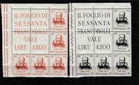 S37641 Italy MNH 1964 G.Galilei 2v Block Angle Di 5 Saxon 56/57