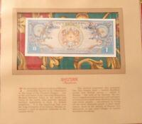 Most Treasured Banknotes Bhutan 1981 1 Ngultrum P-5 UNC Prefix A/1