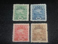 CHINA 1945 Sc#Q1-4 Parcel Post 4v Stamp Mint NH XF Cat.$196