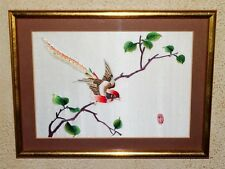 "Vintage Silk Embroidered Framed Wall Hanging  12"" W x 9""H . China 1981 (D)"