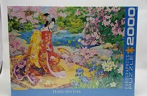 "2,000 Piece Jigsaw Puzzle.  Theme is ""Haru No Uta"" (Japanese Garden)"