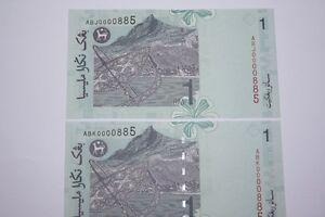 (PL) RM 1 0000885 UNC 2 PCS 4 ZERO RARE NICE FANCY LOW & LUCKY NUMBER PAPER NOTE