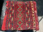 Ersari oriental rug pillow made from an antique Ersari main carpet