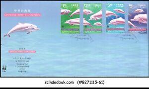 HONG KONG - 1999 CHINESE WHITE DOLPHINE / FISH - 4V - FDC