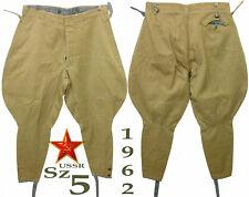 1962 Sz 5 M43 Original cotton Soviet OFFICERS breeches USSR WW2 Red Army RKKA