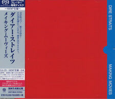 UNIVERSAL | Dire Straits - Making Movies SHM SACD Japan